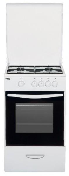 Cocinas de gas y el ctricas etendencias electrodom sticos for Cocinas de gas butano sin horno