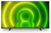 Televisor Philips 55PUS7406/12 4k Smart Android G