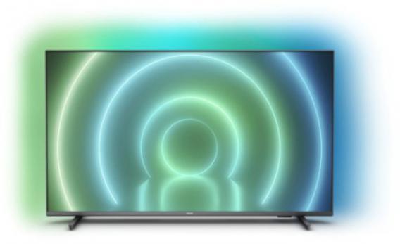 PHILIPS TELEVISOR 70PUS7906/12 4K WIFI AMBILIGHT G