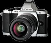 Camara Olympus FOTO Em5 + Objetivo 12-50mm Plata