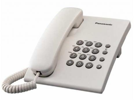 PANASONIC TELEFONO KXTS500EXW SOBREMESA BLANCO