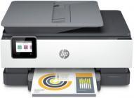 Impresora Multifunción Inyección HP OFFICEJET PRO 8022E AIO
