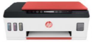 Impresora Multifunción Inyección HP SMART TANK WIRELESS 559 AIO